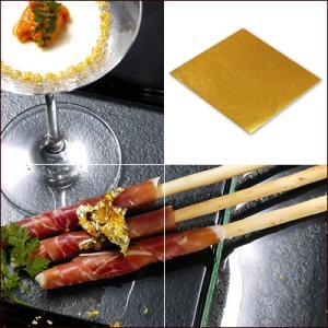 食品用金箔「純金の華(109mm角/10枚)」|kinpakuya
