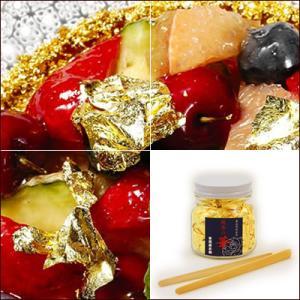食品用金箔「純金の華 粗目(あらめ)/0.5g・竹箸(小)付」|kinpakuya