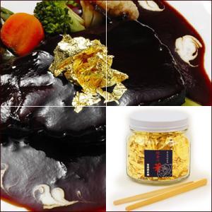 食品用金箔「純金の華 粗目(あらめ)/2g・竹箸(小)付」|kinpakuya