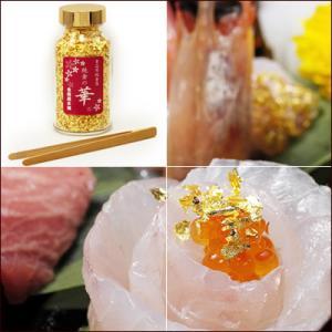 食品用金箔「純金の華 細目(こまかめ)/2g・竹箸(小)付」|kinpakuya