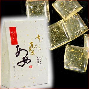 金箔入 幸せをよぶ[金花茶あめ]|kinpakuya