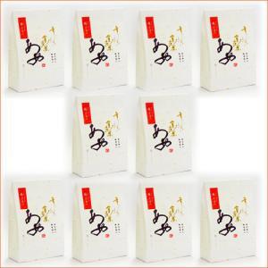金箔入 幸せをよぶ[金花茶あめ] お徳用10点セット|kinpakuya