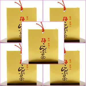 金沢 金箔入[梅こんぶ茶] お徳用5点セット※ kinpakuya
