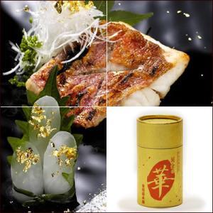 食品用金箔「純金の華 最細(さいこま)/1g」|kinpakuya