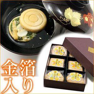 金箔入り食品「お吸いもの最中/6個セット」 |kinpakuya