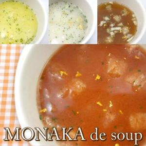 金箔入りスープ最中「MONAKA de soup 4個入り」|kinpakuya