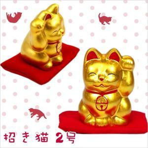 金箔貼 招き猫置物2号「まねき猫(右手/左手)(全2種)」|kinpakuya
