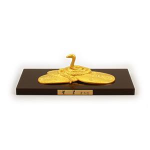 金箔貼 蛇置物「繁栄B(小)」|kinpakuya