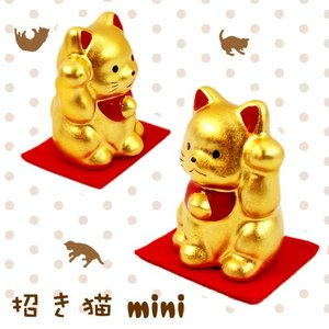 金箔貼 招き猫置物「金運招福 招財金猫(ミニ・全2種)」|kinpakuya