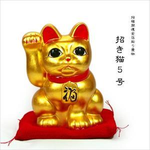金箔貼 招き猫置物「まねき猫(5号)」|kinpakuya
