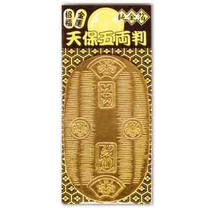 金箔貼工芸品「小判/天保五両判」|kinpakuya
