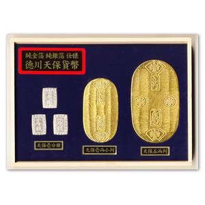 金箔貼工芸品「天保貨幣セット」|kinpakuya