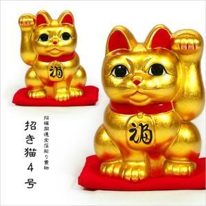 金箔貼 招き猫置物4号「まねき猫(右手/左手)(全2種)」|kinpakuya