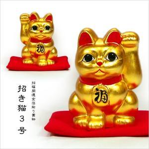 金箔貼 招き猫置物3号「まねき猫(右手/左手)(全2種)」|kinpakuya