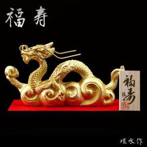 金箔貼 龍置物「福寿/環水作」|kinpakuya