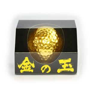 金箔ゴルフボール「金の玉(1個入)」|kinpakuya