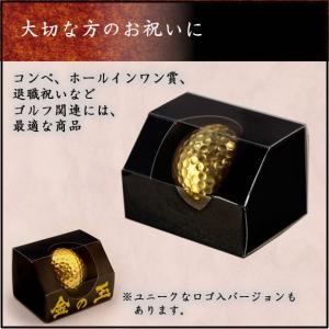 金箔ゴルフボール「金の玉(1個入・無地)」|kinpakuya|02