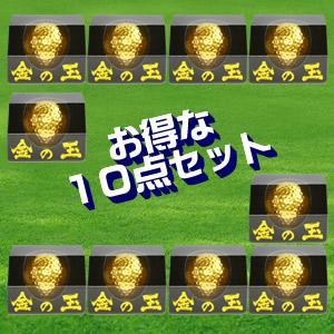 金箔ゴルフボール「金の玉(1個入)10点セット」|kinpakuya