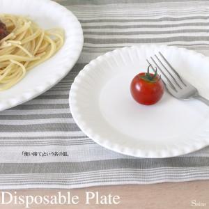 ディスポーザブル プレート(S)|kinpakuya