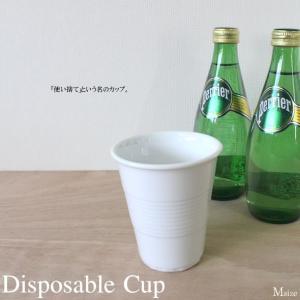 ディスポーザブル カップ(M)|kinpakuya