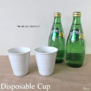 ディスポーザブル カップ(S)|kinpakuya