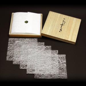 こっぷしき[銀箔] 銀糸製コースター kinpakuya