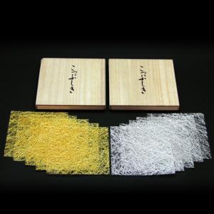 こっぷしき「金糸銀糸製コースター」 kinpakuya