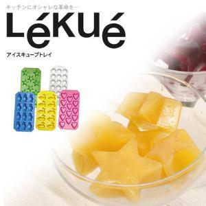 ルクエ「アイスキューブトレー(残2種)」|kinpakuya
