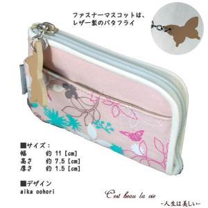 シュクレ「カードポーチ(ピンク)」|kinpakuya|02