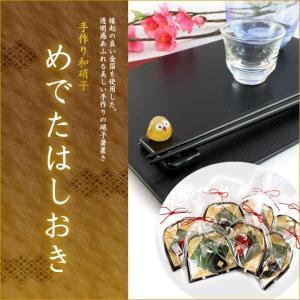 手づくり和硝子「めでたはしおき(全7種)」|kinpakuya
