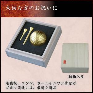 金箔ゴルフボール「ゴルフボール&ティーセット(シングル)」|kinpakuya|02