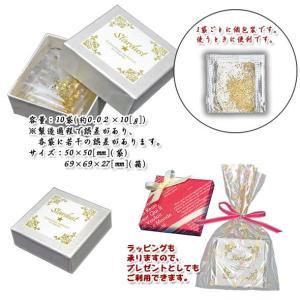 食品用金粉「スターダスト/10袋入」|kinpakuya|03