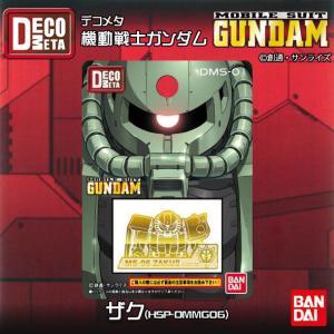 デコメタ「機動戦士ガンダム/ザク」|kinpakuya