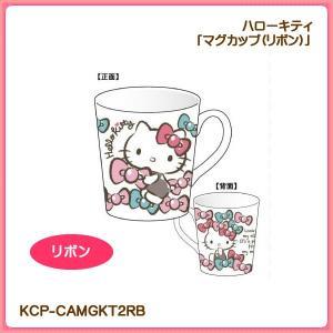 【海外販売NG】 ハローキティ「マグカップ(リボン)」|kinpakuya
