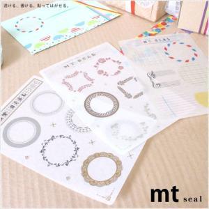 マスキングテープ「mt seal(1sheet)(全6種)」|kinpakuya