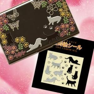 蒔絵シール「猫ちらし(シルバー&ブラック)」 kinpakuya