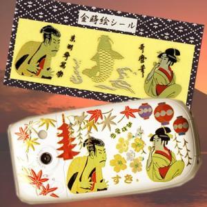 蒔絵シール「日本の美/B」|kinpakuya
