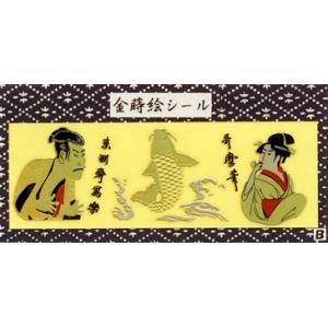蒔絵シール「日本の美/B」|kinpakuya|02