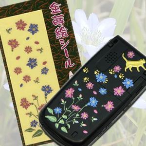 蒔絵シール「立山竜胆(タテヤマリンドウ)」|kinpakuya