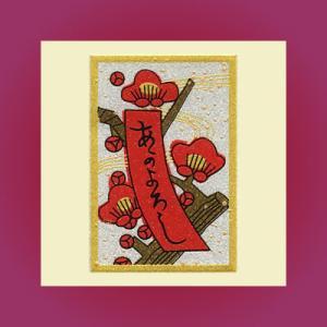 うつし蒔絵「花札/梅に赤短(あかたん)」|kinpakuya