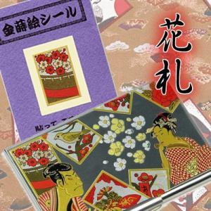 うつし蒔絵「花札/桜に幕」|kinpakuya