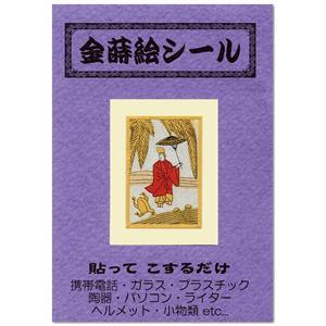 うつし蒔絵「花札/柳に小野道風」|kinpakuya|02