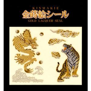 蒔絵シール「龍VS虎」|kinpakuya|02