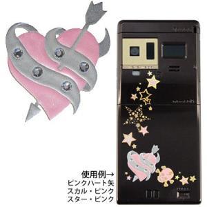 キャンディストーン「ハートS・矢(全2種)」|kinpakuya|03