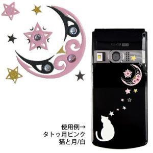 キャンディストーン「TATTOO 月 (全2種)」 kinpakuya 03