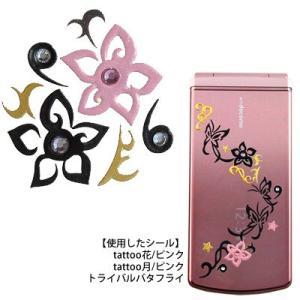 キャンディストーン「TATTOO花模様(全2種)」|kinpakuya|03