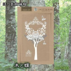 蒔絵シール「森/木と蝶」|kinpakuya