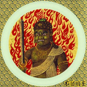 金箔シール[不動明王]|kinpakuya
