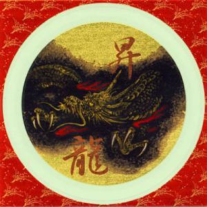 金箔シール「昇竜(B)」|kinpakuya