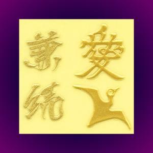 高蒔絵風戦国・幕末シール「戦国/直江兼続」|kinpakuya